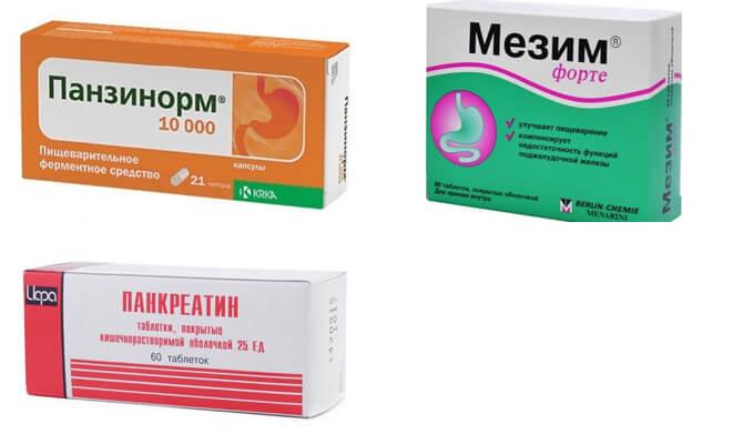 Панзинорм, Мезим, Панкреатин
