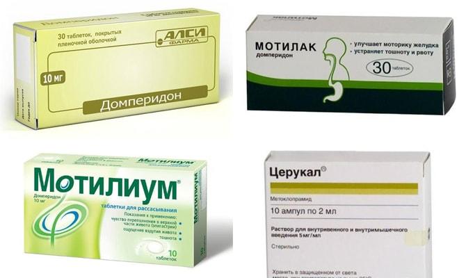 Лекарства, для улучшения пищеварительной системы