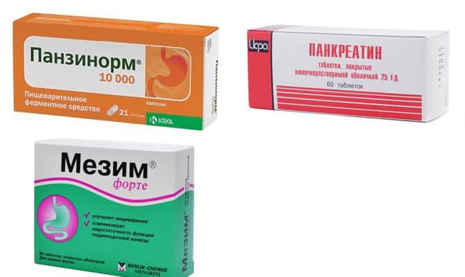 Панзинорм, Панкреатин, Мезим