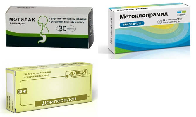 Мотилак, Метоклопрамид, Домперидон