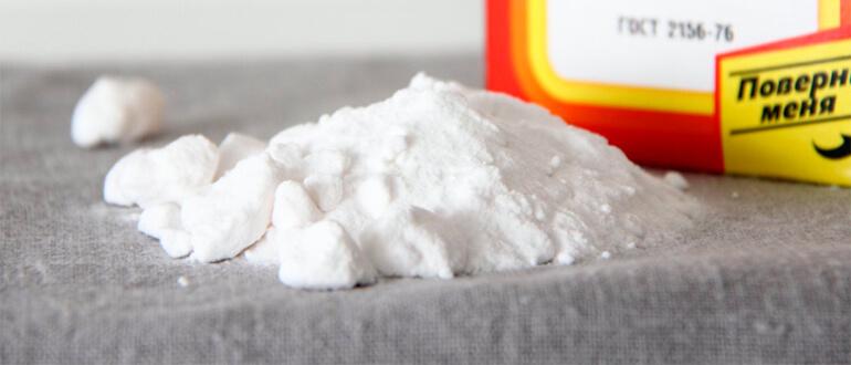 Как правильно использовать соду для лечения молочницы в домашних условиях