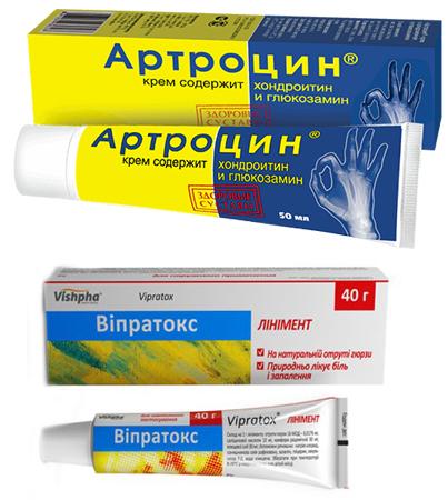 Гомеопатические