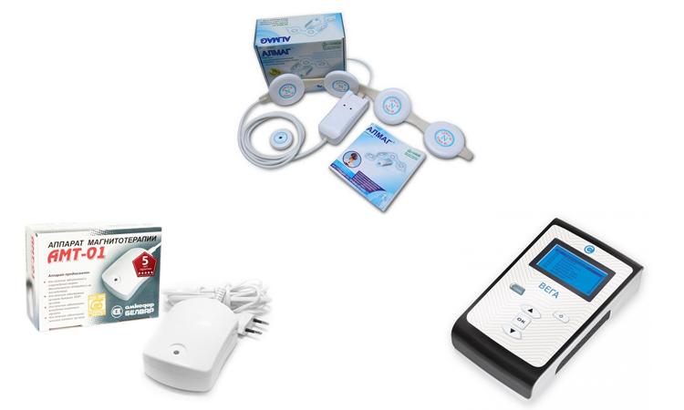Аппараты для магнитотерапии