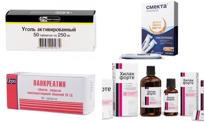 Уголь, Смекта, Панкреатин, Хилак форте