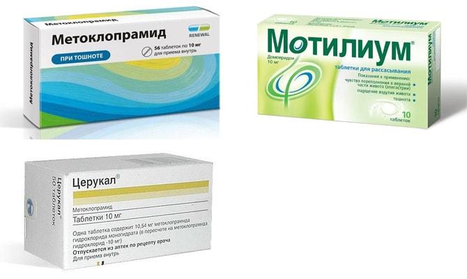 Лекарства от рвоты