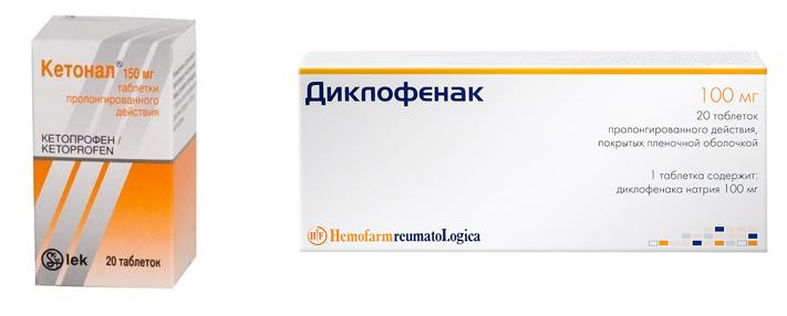 Кетонал и Диклофенак