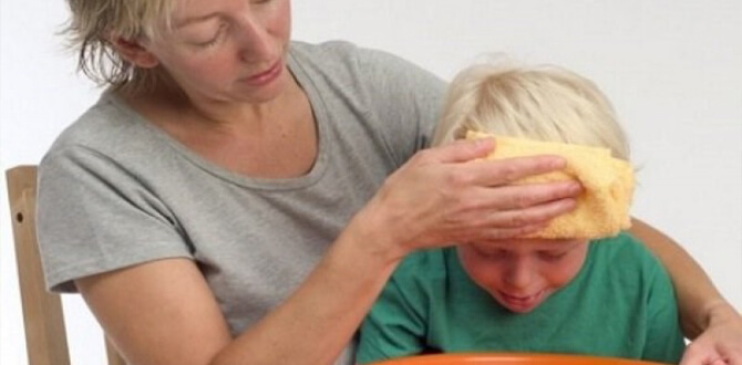 Положение ребенка при рвоте