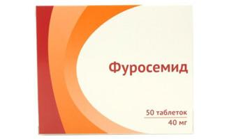 Фуросемид таблетки