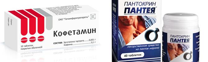 Кофетамин, Пантокрин Пантея