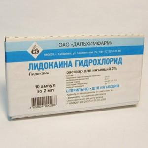 Лидокаин гидрохлорид