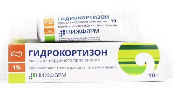 Лечение пяточной шпоры ультразвуком и с применением гидрокортизона