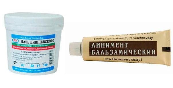 Мазь Вишневского для пяток